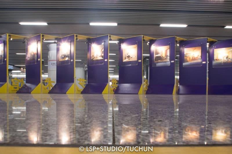 hangzhou subway station exhibition tim vukan