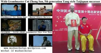 beijingnews-mmexport1468977002193 (23)