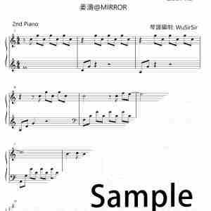 Dear My Friend琴譜
