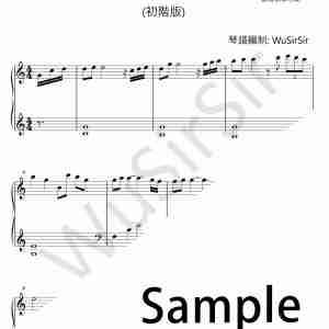 Kiss the rain琴譜 Yiruma琴譜 純音樂琴譜 Preview