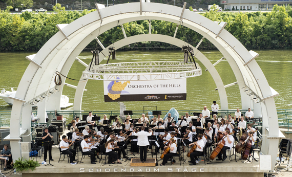 Image result for wvsu orchestra of the hills