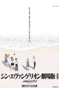 Evangelion: 3.0+1.01