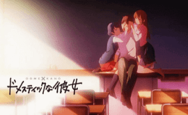 Domestic na Kanojo الحلقة 1