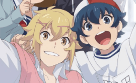 Chuubyou Gekihatsu Boy الحلقة 1