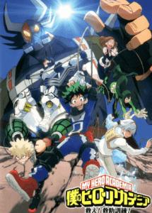 Boku no Hero Academia: Sukue! Kyuujo Kunren!