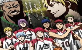 فيلم Kuroko no Basket Movie 4: Last Game