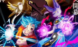 Dragon Ball Heroes الحلقة 21
