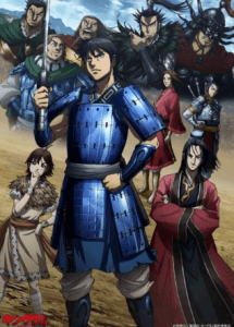 Kingdom 3rd Season