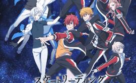 Skate-Leading☆Stars الحلقة 1