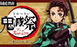 اونا Kimetsu Gakuen: Valentine-hen الحلقة 1