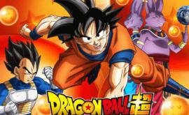 Dragon Ball Super الحلقة 1