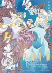 Aria the Crepuscolo