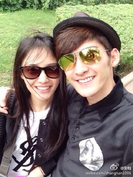 Photo of Han Huo Huo & his friend   -