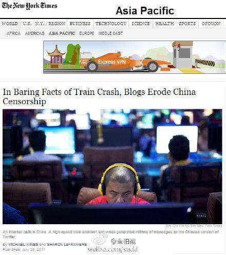 0728 New York Times