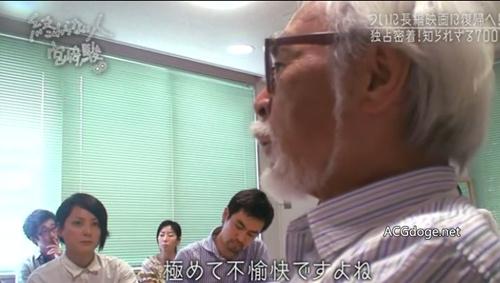 歲月不饒人,岡田鬥司夫預言宮崎駿復出將會失敗