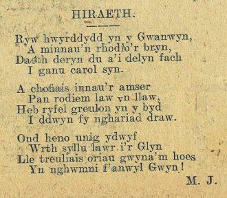 1916 week 91 CTA 28-4-16 Hiraeth