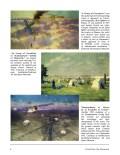 WWOI_5_WWIMagazine_Complete_Page_04