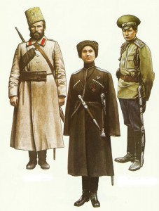 Russia Cossacks 1914-1917