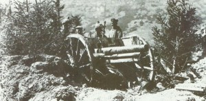 German army 7.7-cm field gun