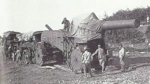 Italian heavy howitzer