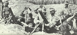 Austrian AA MG position.