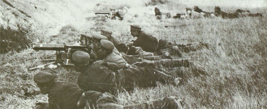Bulgarian machine-gun teams