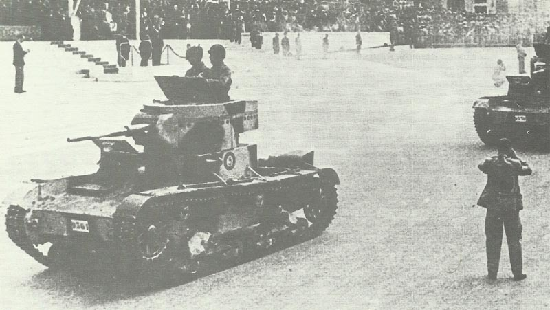 Turkish T-26 Model 1933