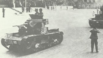 Turkish T-26 Model 1933