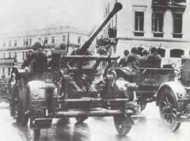 Greek anti-aircraft guns