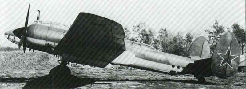 Tu-2S