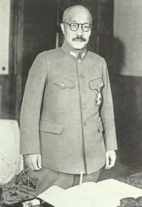 General Hideki Tojo