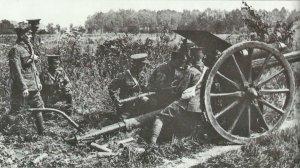 18-pdr gun