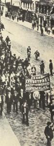 July demonstration in Petrrograd