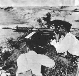 Japanese machine gun position