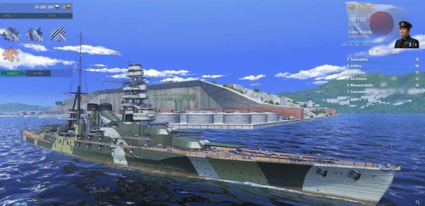Mutsu' in World of Warships