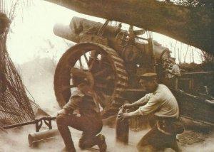 British 8-inch BL howitzer