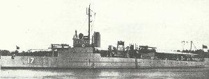 'Eagle Boat'