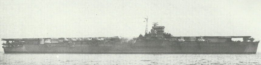 Carrier Unryu