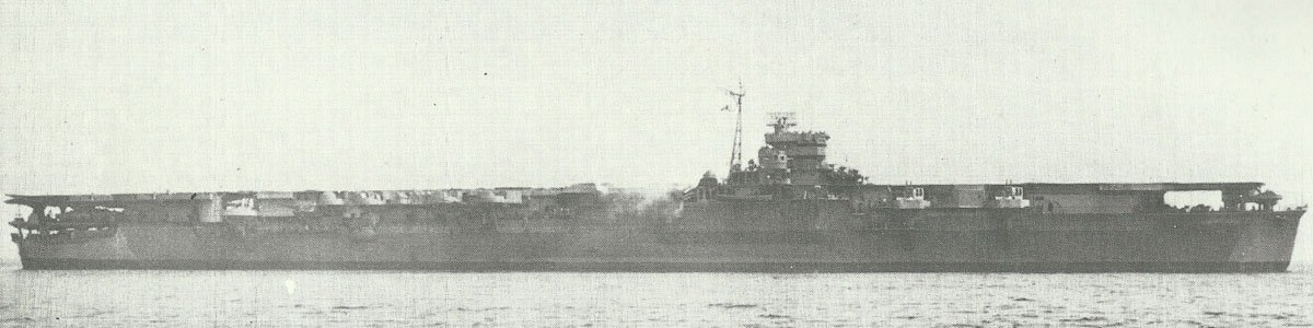 Aircraft carrier Unryu class > WW2 Weapons