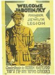 Recruitment poster for the Jewish Legion