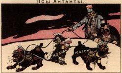 Soviet Propaganda 1919