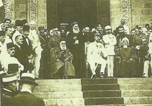 proclamation of the foundation of Lebanon