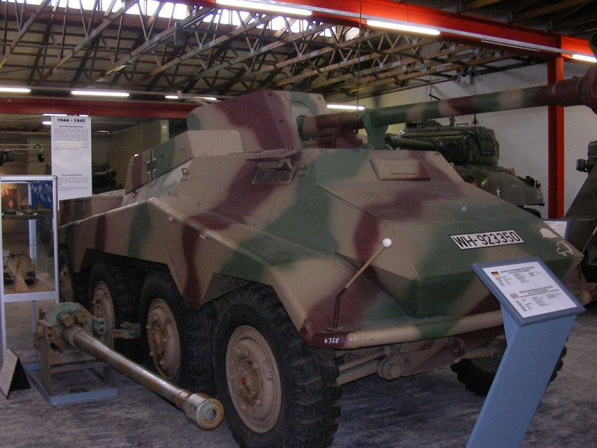 Heavy armored car 7.5cm PaK 40 SdKfz 234/4