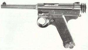 Automatic pistol Taisho 14 Nambu