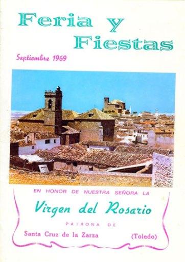 Programa Fiestas 1.969 - Portada
