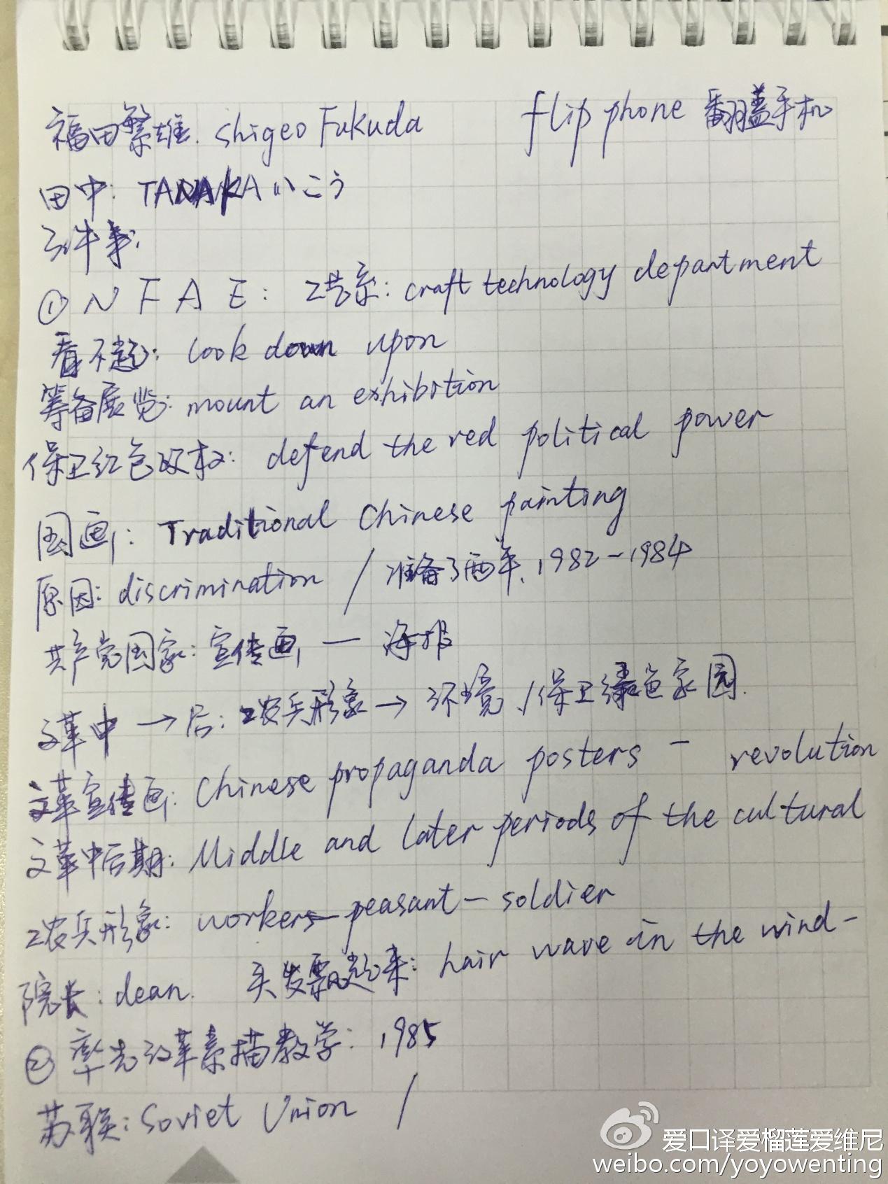 miss意思翻譯中文真的好嗎價格