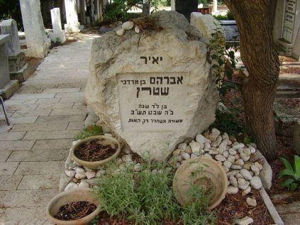 1200px-PikiWiki_Israel_5687_abraham_stern(yair)_grave