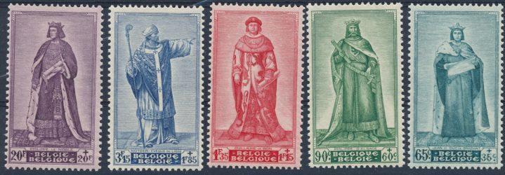 Belgique 751 à 755