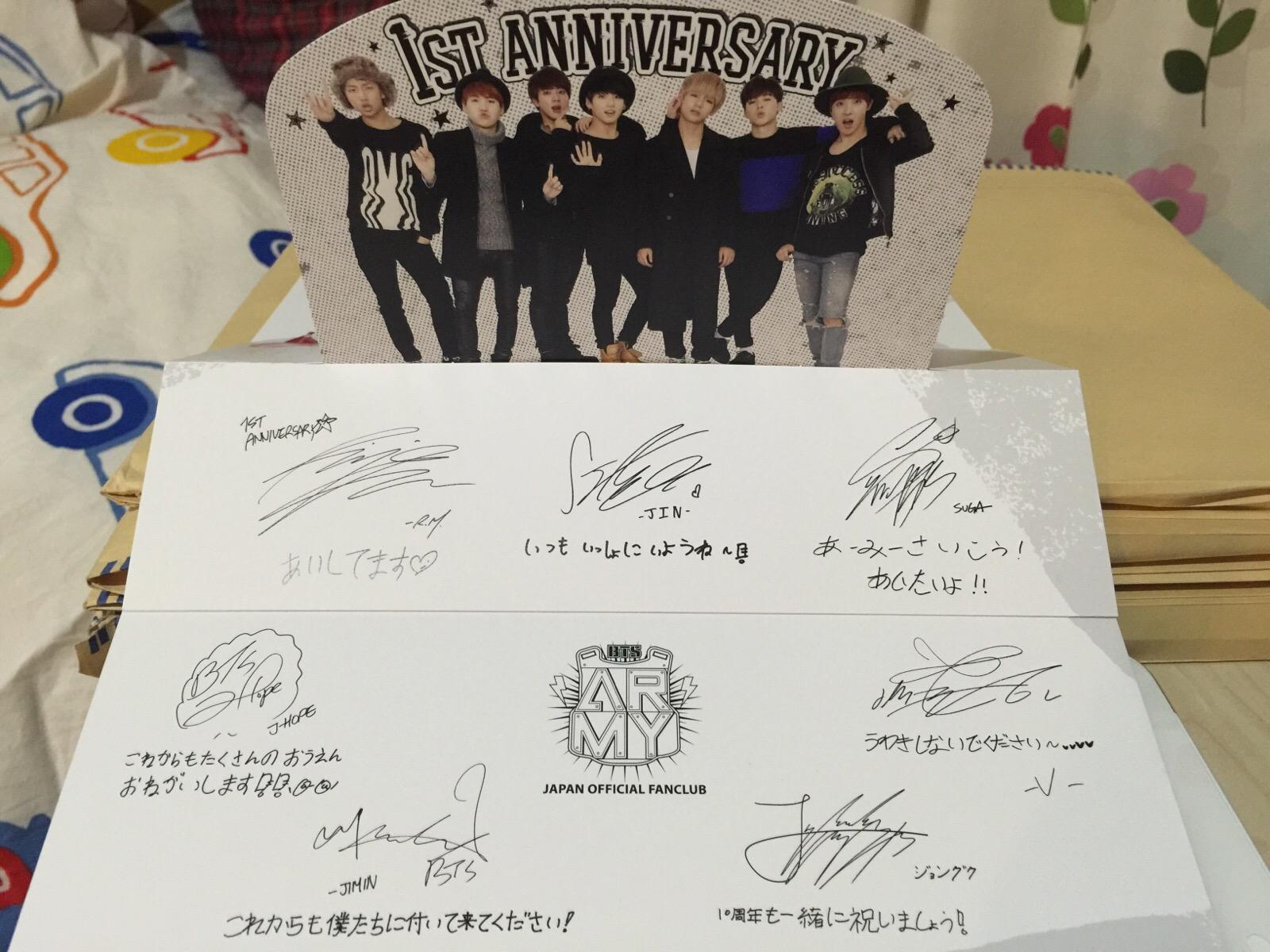 picture  bts japan official fanclub 1st anniversary