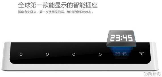 當插座遇上微信:微插座,全球首款微信控制,帶螢幕的插座 cf008ae0gw1ehsokw0jt5j20x80fsgnr